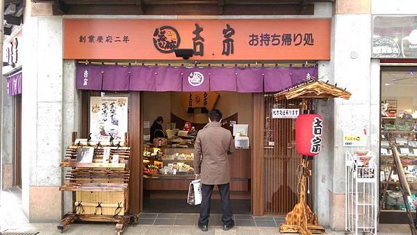 日本九州20170212_216.jpg