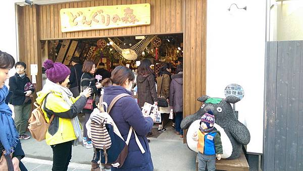 日本九州20170212_083.jpg
