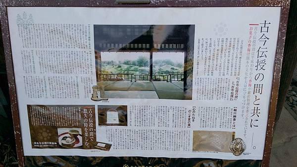 日本九州20170212_507.jpg