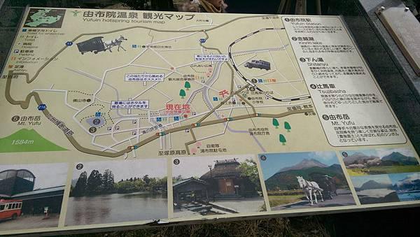 日本九州20170212_326.jpg