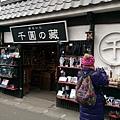 日本九州20170212_332.jpg