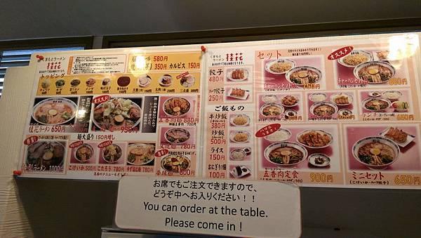 日本九州20170212_475.jpg