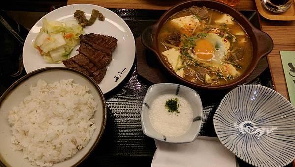 日本九州20170212_125.jpg