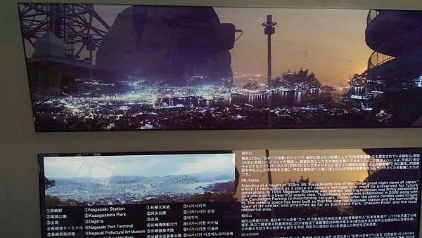 日本九州20170212_266.jpg
