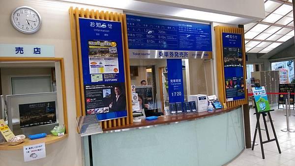 日本九州20170212_259.jpg