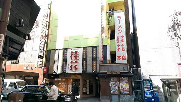 日本九州20170212_472.jpg
