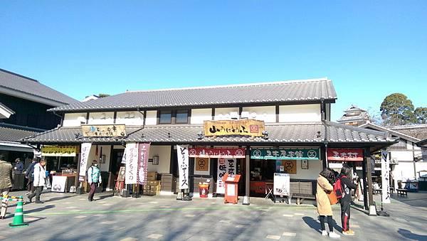 日本九州20170212_445.jpg