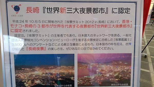 日本九州20170212_271.jpg