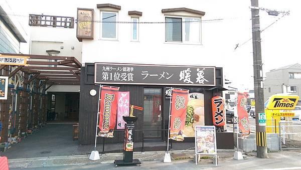 日本九州20170212_309.jpg