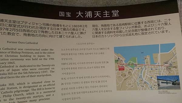 日本九州20170212_202.jpg