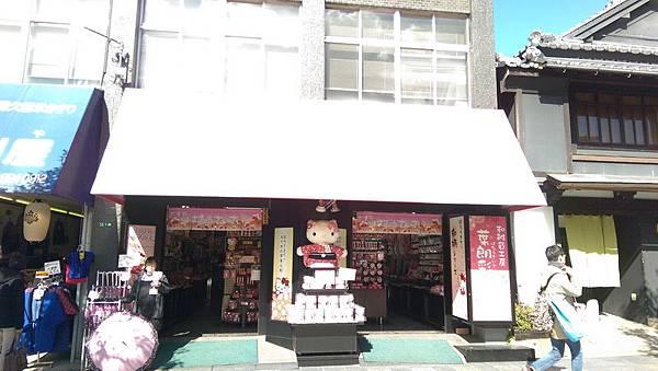 日本九州20170212_049.jpg