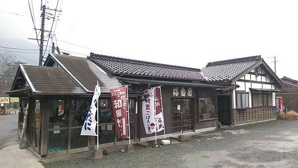 日本九州20170212_356.jpg