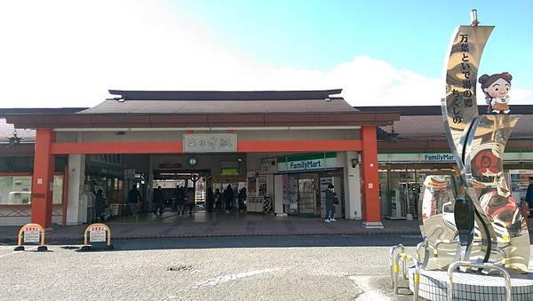 日本九州20170212_022.jpg