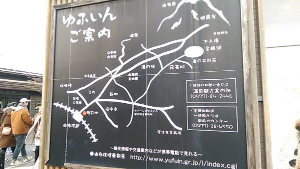 日本九州20170212_311.jpg