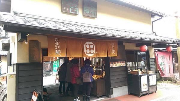 日本九州20170212_342.jpg
