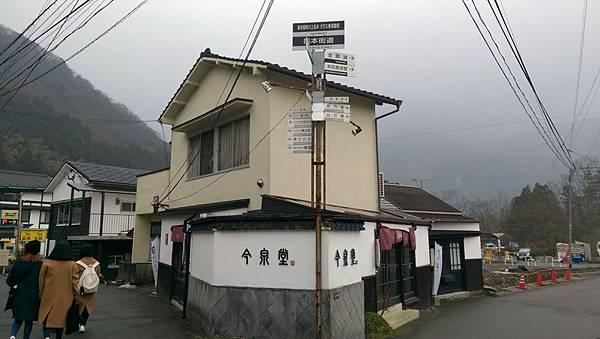 日本九州20170212_354.jpg