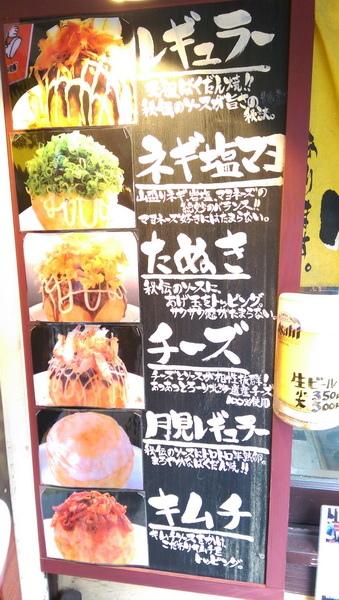 日本九州20170212_371.jpg