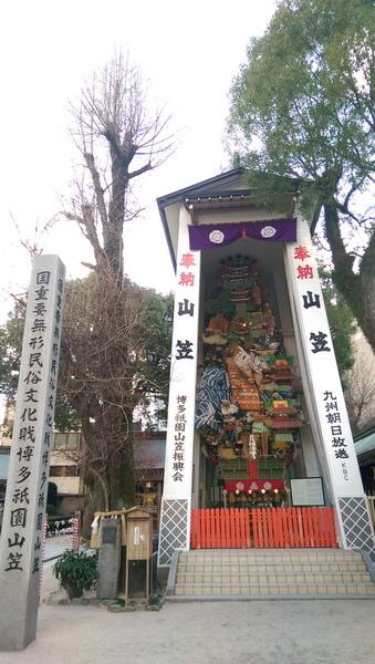 日本九州20170212_111.jpg
