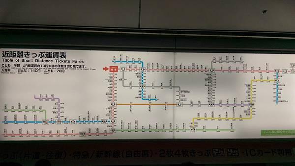 日本九州20170212_089.jpg