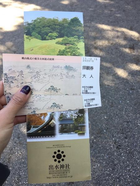 日本九州20170212_004.jpg