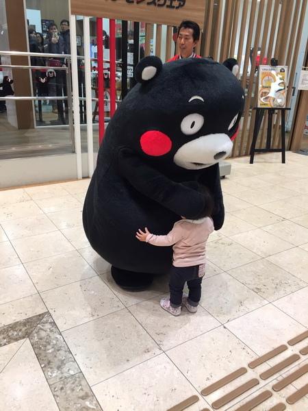 日本九州20170212_001.jpg