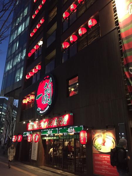 日本九州20170212_006.jpg