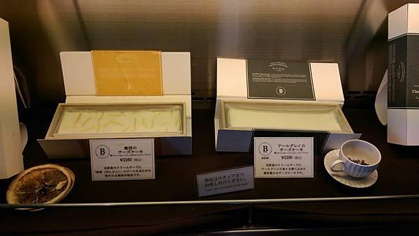 日本九州20170212_320.jpg