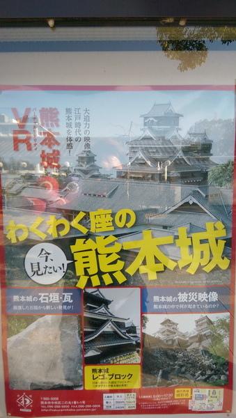 日本九州20170212_443.jpg