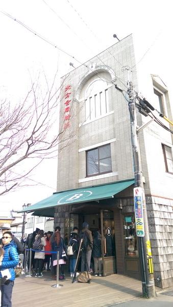 日本九州20170212_314.jpg