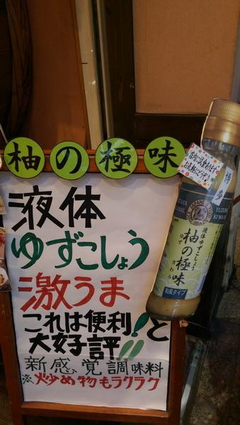 日本九州20170212_119.jpg