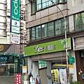 kato3-yes shop b.jpg