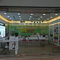 kato3-yes shop c.jpg