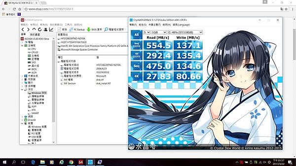 kato3c-nb543-UX510UX-0081A7500U-1060322.jpg