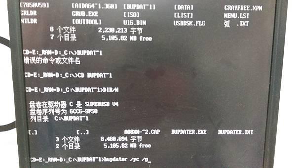 kato3c-asus mb bios update 1.jpg