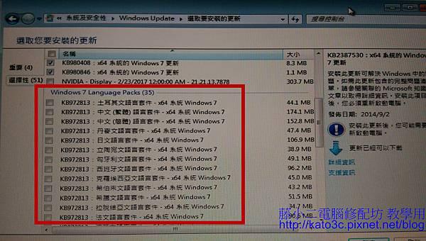 kato3c-win10 SET M.jpg