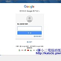 kato3c teach google backup-20170525_02.jpg