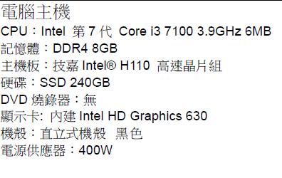kato3c-user pc buy-20170607.PNG