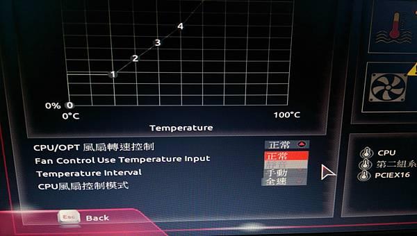 kato3c-h270 cpu fan setup-20170607 c.jpg