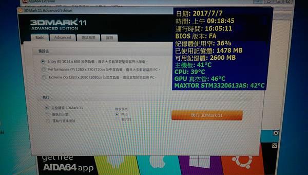 kato3c-pcrp-1060707f.jpg