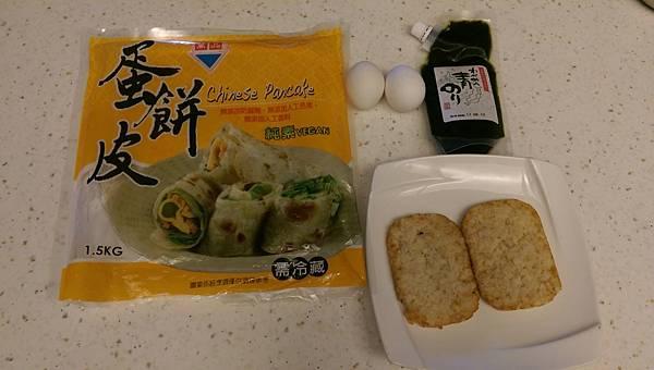 kato3c-food-20170720_03.jpg