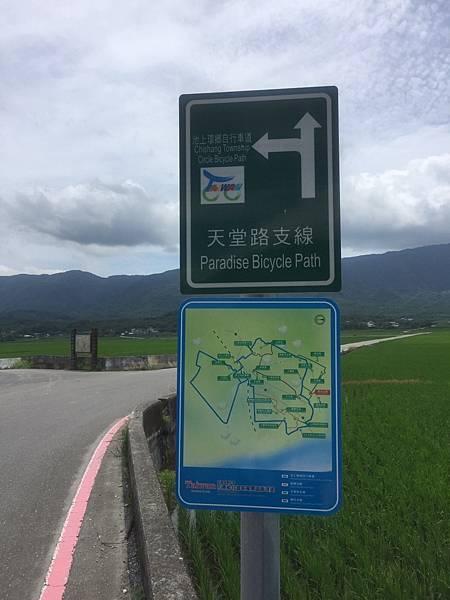 1060903台東_170904_0044.jpg