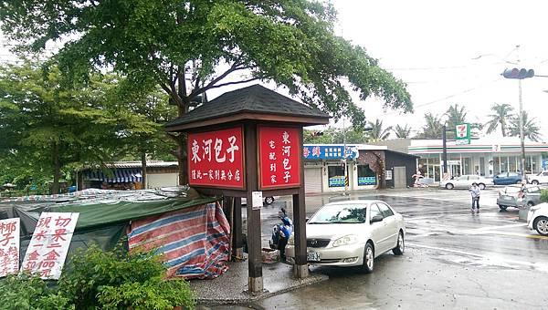 台東旅遊20170902_170904_0009.jpg