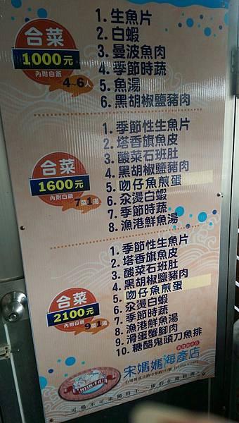 台東旅遊20170902_170904_0013.jpg