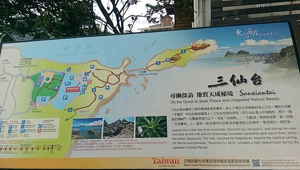 台東旅遊20170902_170904_0021.jpg