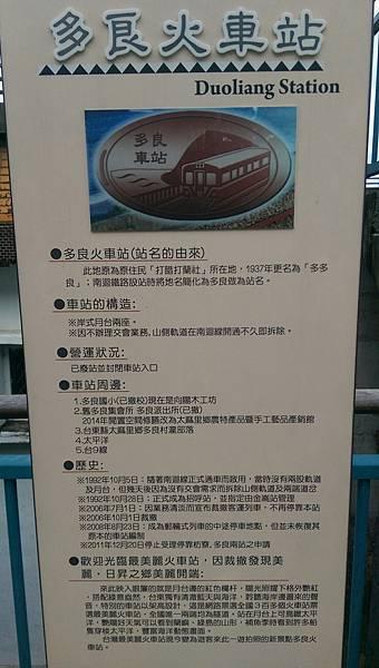 台東旅遊20170902_170904_0028.jpg