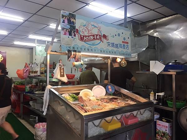 台東旅遊20170902_170904_0048.jpg