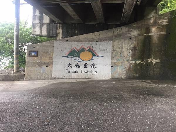 台東旅遊20170902_170904_0075.jpg