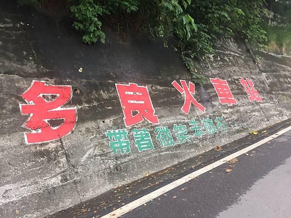 台東旅遊20170902_170904_0077.jpg