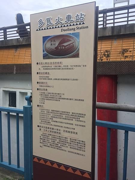 台東旅遊20170902_170904_0083.jpg