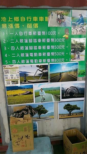 台東旅遊20170902_170904_0126.jpg